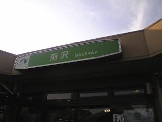帰り道休憩1